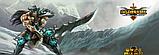 Коврик для мыши большой League of Legends 30*80см, фото 3