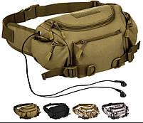 Тактическая сумка Protector Plus Y121 опт и розница, фото 3