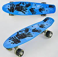 """Скейт Penny Board, с широкими светящимися колесами Пенни борд, пенниборд детский , от 4 лет, расцветка """" Рука"""