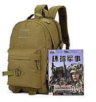 Рюкзак тактический городской Protector Plus S405, фото 2