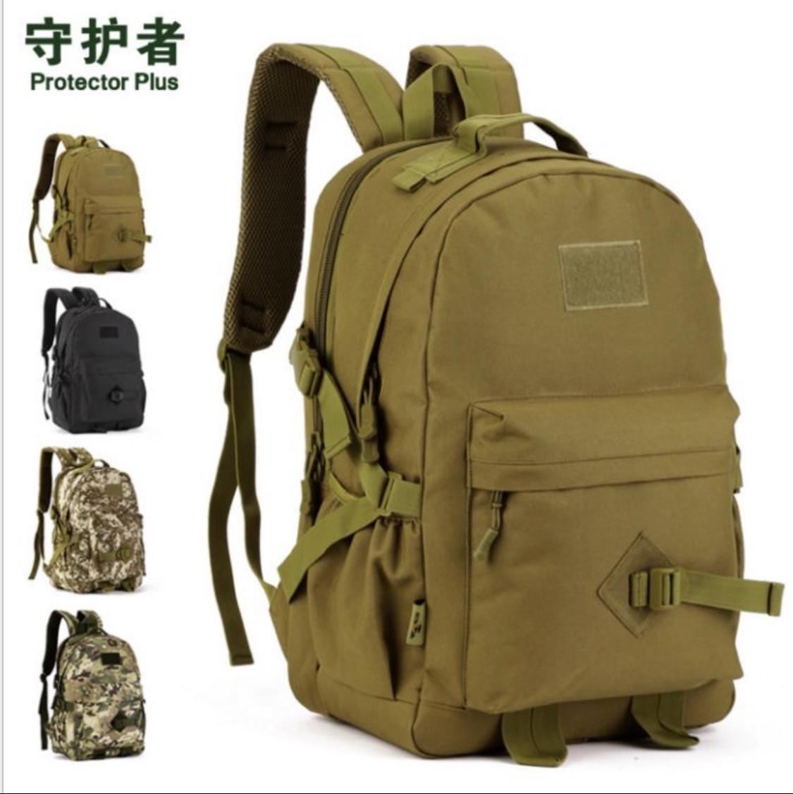 Рюкзак тактический городской Protector Plus S405