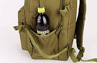 Рюкзак тактический городской Protector Plus S405, фото 6