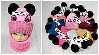 М 94062. Комплект зимний для девочки шапка и снуд , разные цвета (3-12 лет)