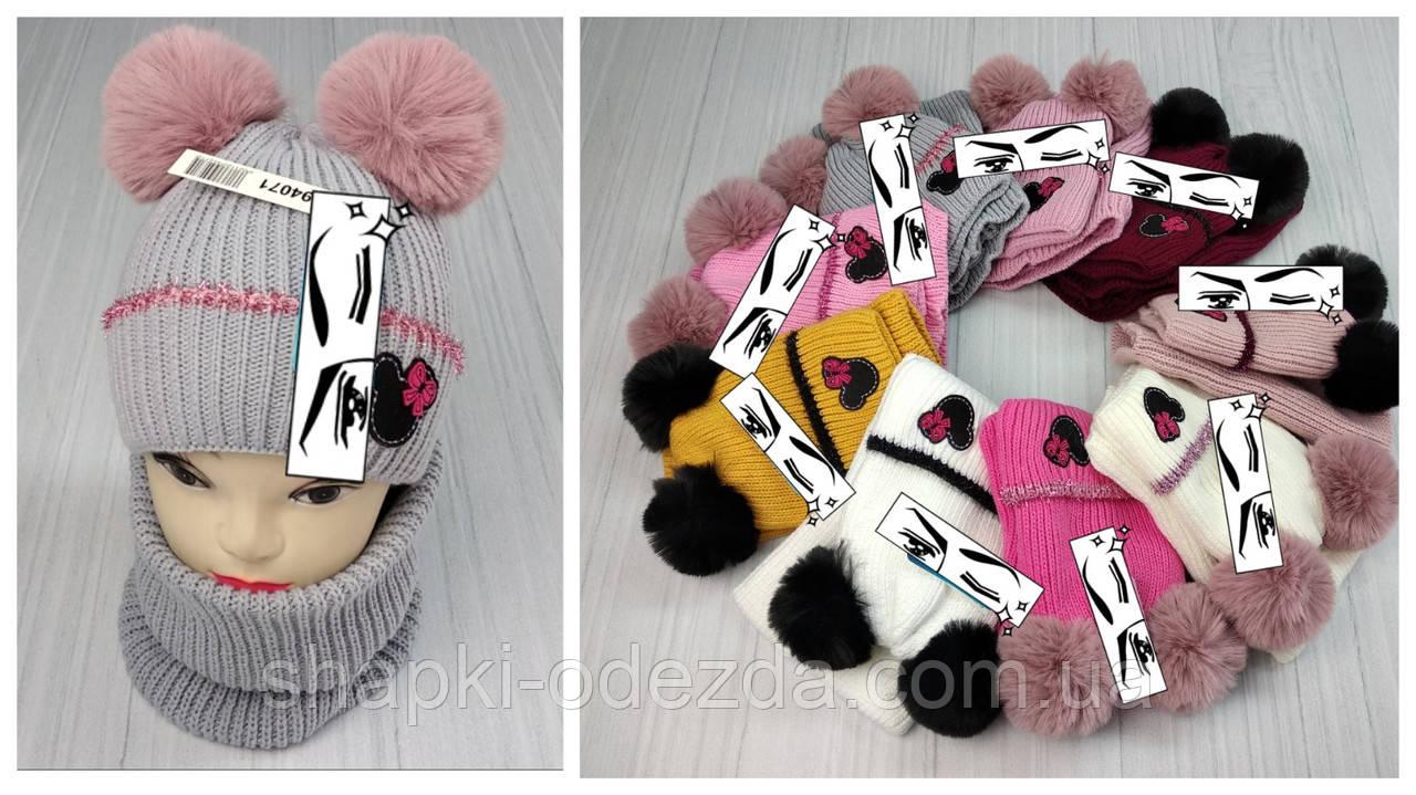 М 94071. Комплект зимний для девочки шапка и снуд , разные цвета (3-12 лет) Флис