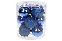 Набор елочых шаров 8см, цвет - королевский синий, 12шт: глиттер, глянец