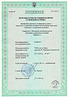 """Компания по управлению активами """"ФЕРМАТС"""""""