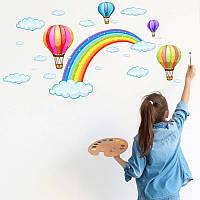 """Виниловые наклейки в детскую на стену, окна. шкафы """"Воздушные шары возле радуги в тучах"""" (лист35*50см)"""