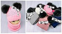 М 94065 Комплект для девочки шапка с двумя помпонами,стразами и снуд , разные цвета ФЛИС