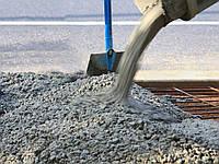 Купити бетон бетон скип