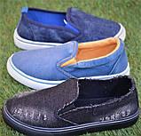 Детские джинсовые слипоны мокасины кеды синие р32-37, фото 2