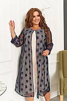 Красивое нарядное платье с гипюровым верхом пелериной, батал большие размеры
