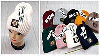 М 94030. Шапка с отворотом женская, подростковая, разние цвета, размер универсальный