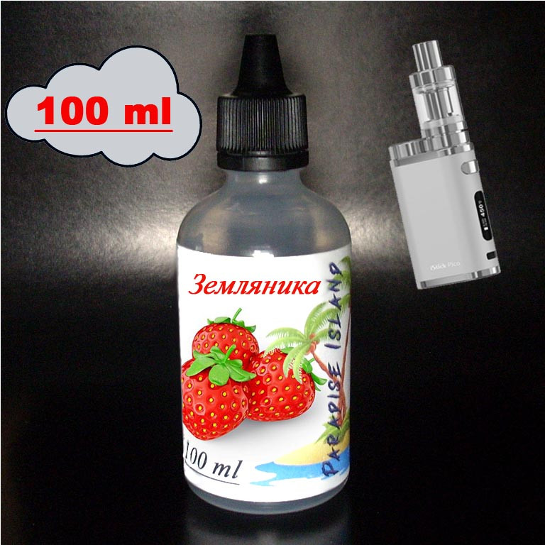 Заправка для электронных сигарет с никотином купить сигареты житан купить в москве в магазине