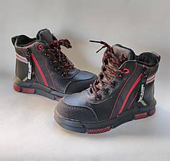 Детские демисезонные ботинки для мальчика черные Башили 28р 17см