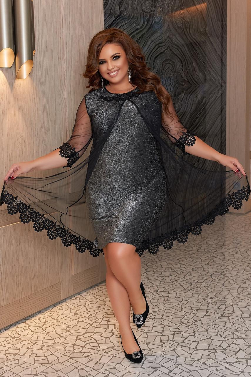 Шикарне ошатне блискучу сукню з накидкою і мереживною обробкою, батал великі розміри