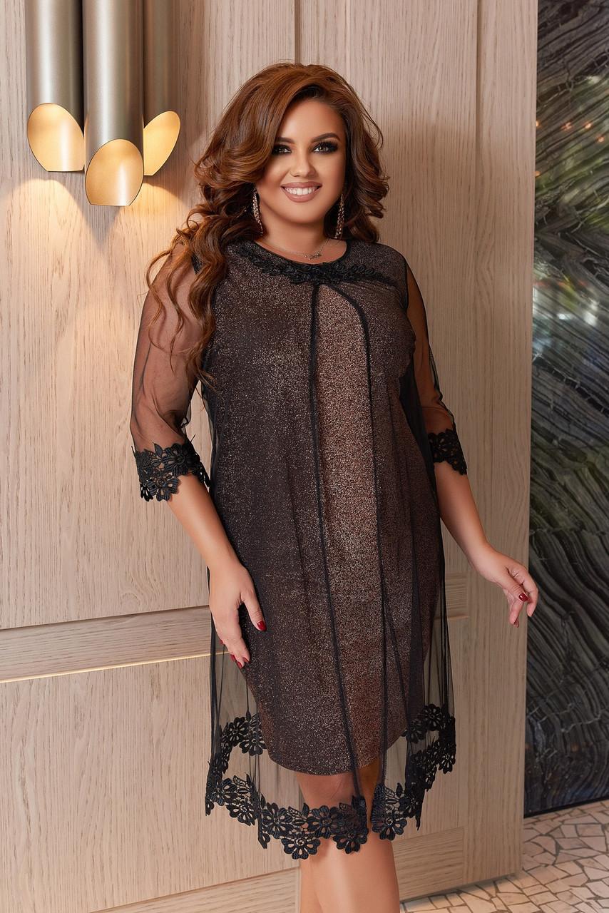 Шикарное нарядное сверкающее платье с накидкой и кружевной отделкой, батал большие размеры