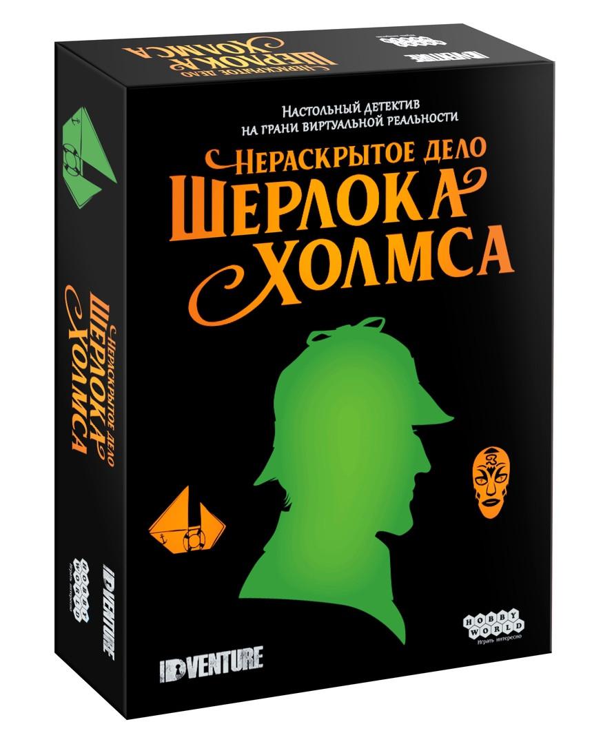 Настольная игра Нераскрытое дело Шерлока Холмса