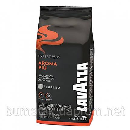 Кофе в зернах Lavazza  Expert Plus Aroma Piu 1000г, фото 2