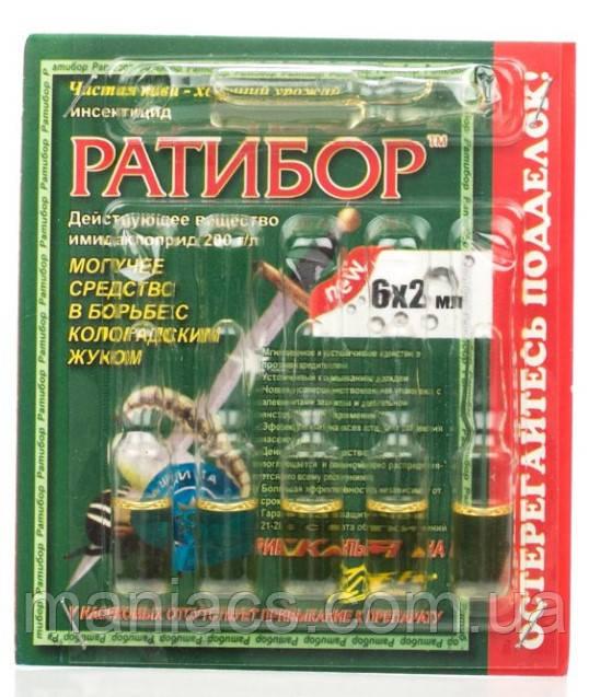РАТИБОР 12 мл