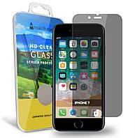 Защитное стекло MakeFuture Apple iPhone 7 Privacy (МG-AI7PR)