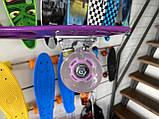Скейт Penny Board, с широкими светящимися колесами Пенни борд, детский , от 4 лет, Цвет Фиолетовый, фото 8