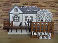 """Ключница """"Большой дом с деревом"""" и Фамилия семьи   Ключница для вашего дома 44*30 см., фото 3"""