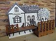 """Ключница """"Большой дом с деревом"""" и Фамилия семьи   Ключница для вашего дома 44*30 см., фото 6"""