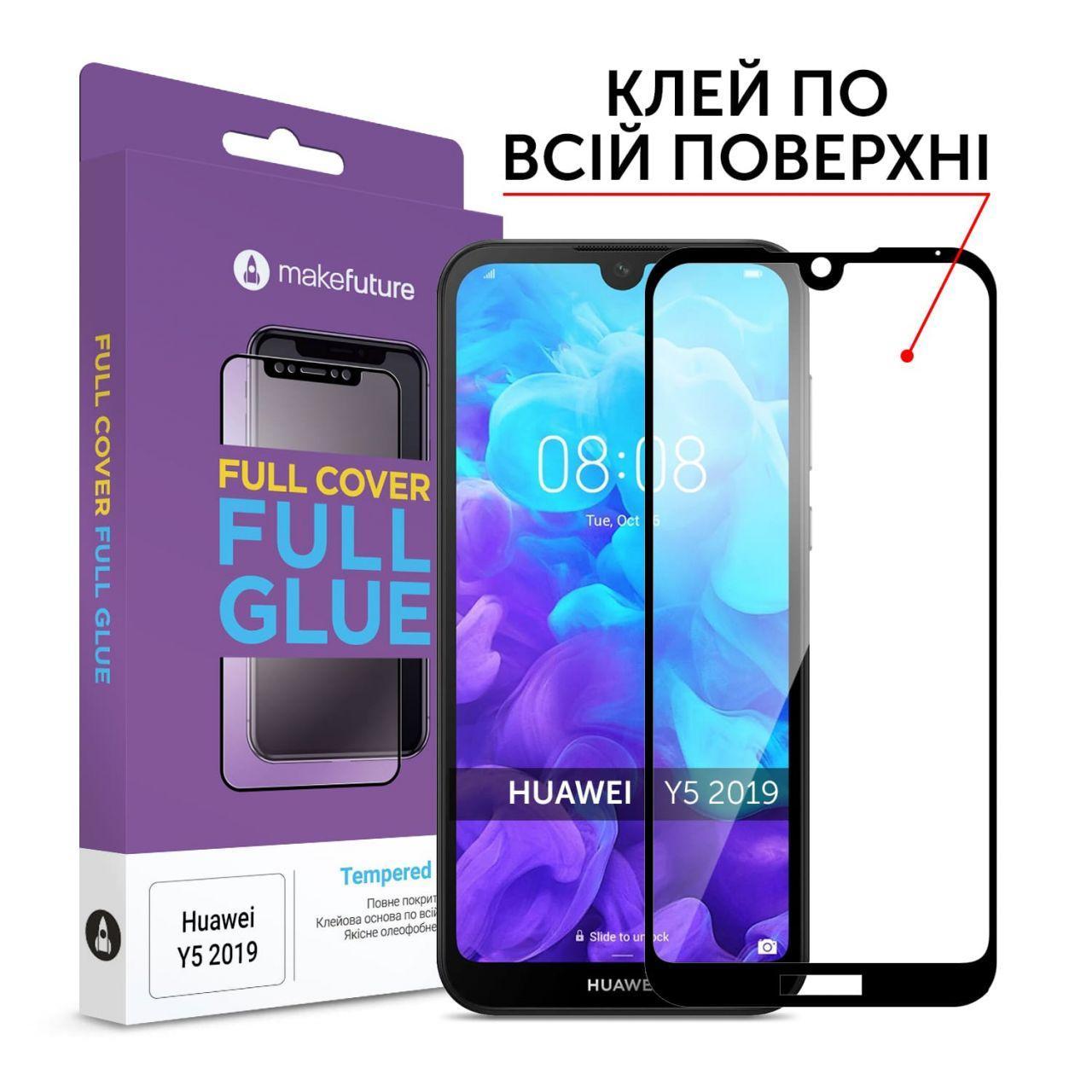 Защитное стекло MakeFuture Full Cover Full Glue Huawei Y5 2019 Black (MGF-HUY519)