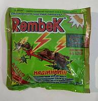 РЕМБЕК медведка 125 г