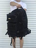 Очень большой туристический непромокаемый рюкзак 45 л черный, фото 1