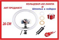 Кільцева LED лампа, фото 1