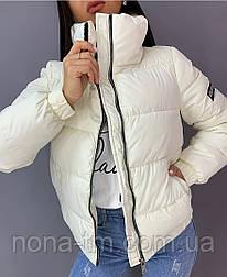 Весняна куртка жіноча коротка біла (Норма)