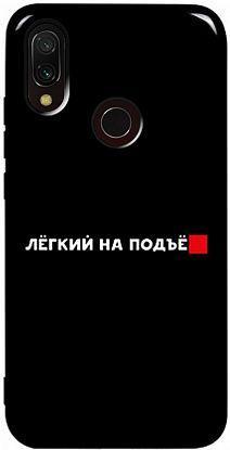 Чехол TOTO 2mm Print Case Xiaomi Redmi 7 Legkipod Black (F_95272)