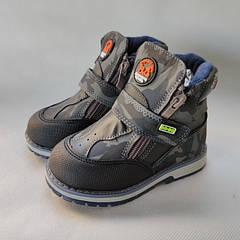 Детские демисезонные ботинки для мальчика 22-27р 2932-2 хаки BBT