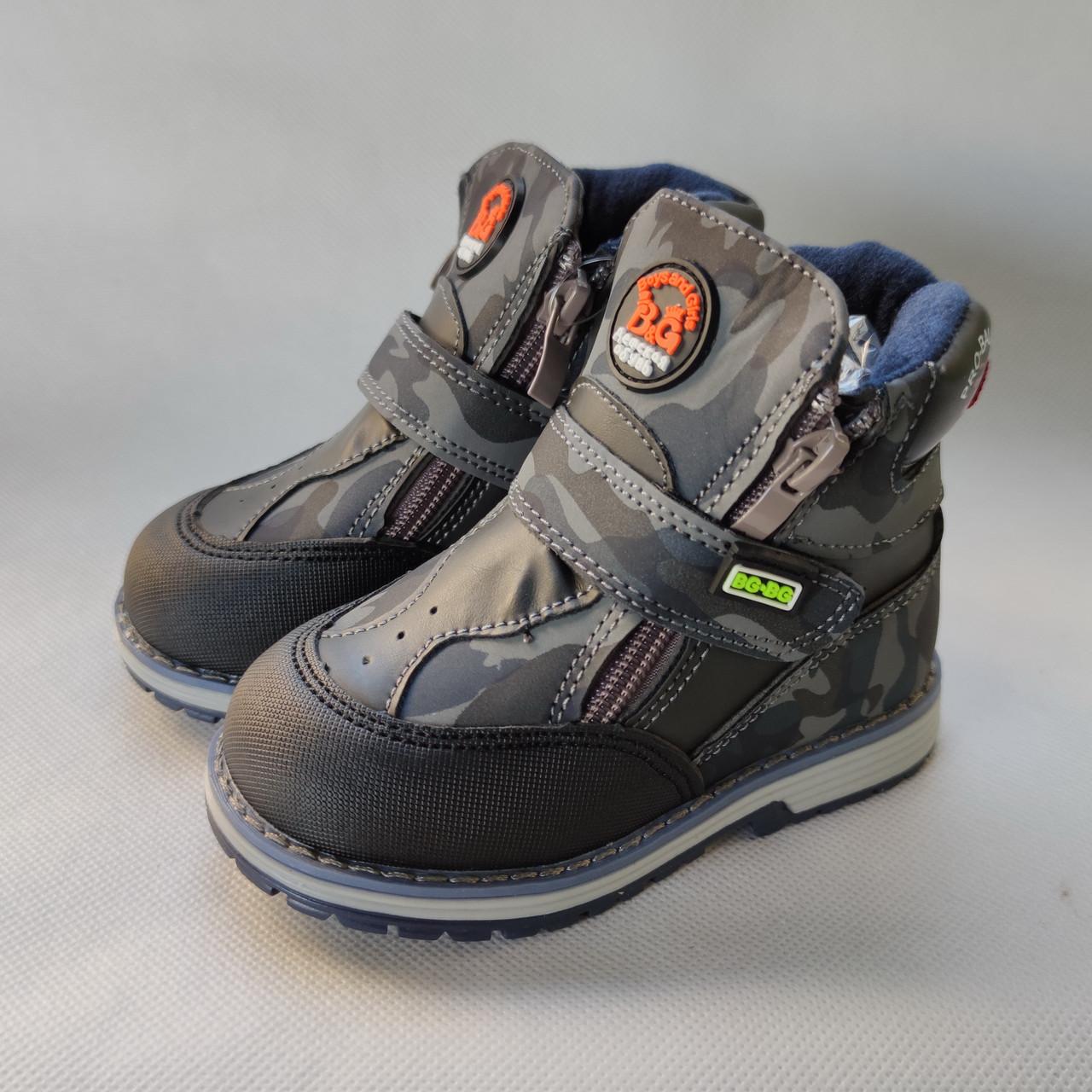 Детские демисезонные ботинки для мальчика черные 28-33р 1978