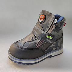 Дитячі демісезонні черевики для хлопчика хакі BBT 22р 13,5 см