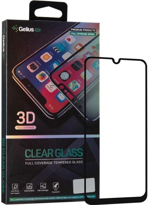 Защитное стекло Gelius Pro 3D Samsung M205 Galaxy M20 Black(72493)