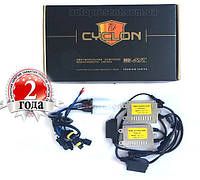 Комплект би-ксенона Cyclon  35W HI/LOW PREMIUM