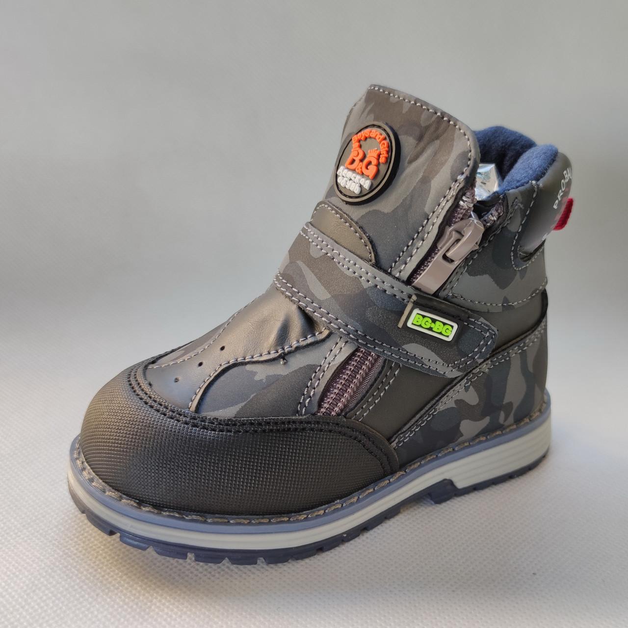 Детские демисезонные ботинки для мальчика хаки BBT 24р 15см