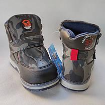 Детские демисезонные ботинки для мальчика хаки BBT 24р 15см, фото 3