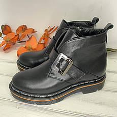 Стильні черевики жіночі
