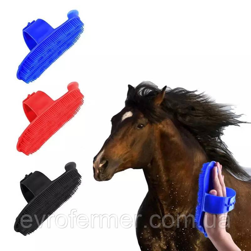 Пластиковая щётка для лошадей