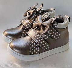 Детские ботинки кроссовки для девочки золотистые 21-26р С.Луч а01-2 ушки с бантиком