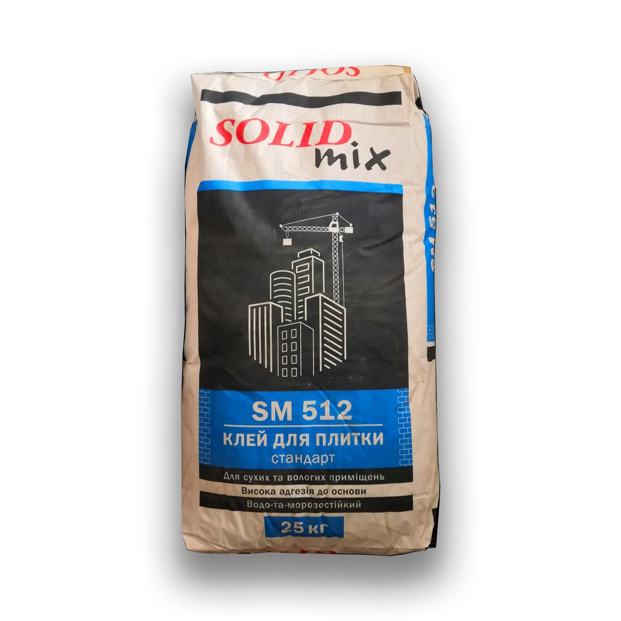 Клей для плитки «стандарт» SM 512 (25 кг)