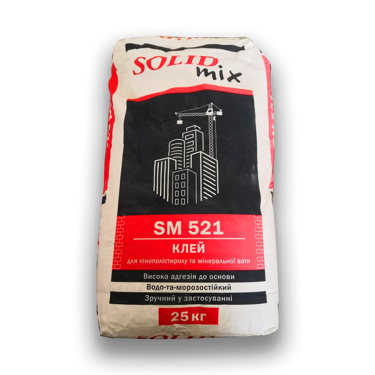 Клей для минеральной ваты SM 521 (25 кг)