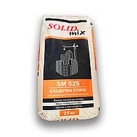 Кладочная смесь для газобетона SM 525 (25 кг)