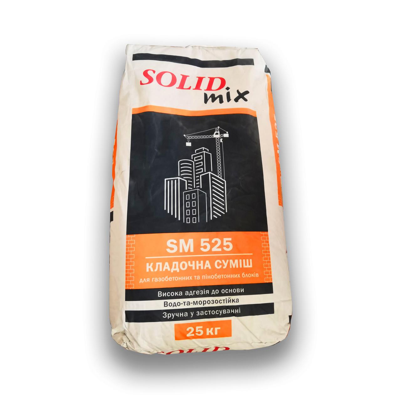 Кладочная смесь для пенобетона SM 525 (25 кг)
