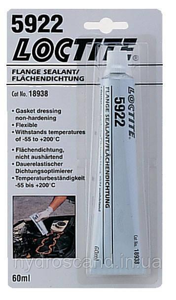 Бензостойкий герметик Loctite 5922 (Локтайт 5922), пластичный, высокотемпер, —55°C/+ 200°C, 60 мл