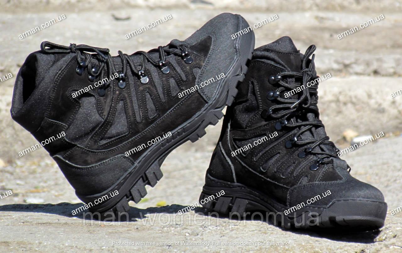 Якісні черевики тактичні Extreme-black. Нубук+кордура. Розмір: 40-45