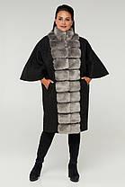 Оригинальное белое женское пальто-пончо с эко-мехом под норку  больших размеров от  50 до 62, фото 3